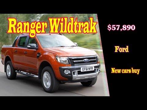 2020 ford ranger wildtrak   2020 ford ranger wildtrak australia   2020 ford ranger wildtrak 3.2