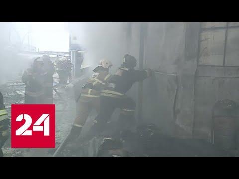 Подозрительно быстрый пожар: огонь уничтожил рынок, одна женщина погибла - Россия 24