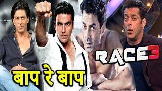 Salman Khan - Bobby Deol क्या Body है, Shahrukh Khan या Akshay Kumar कौन है असली King of Bollywood