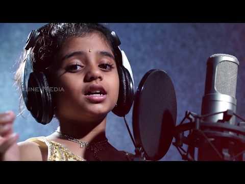 ശാന്തമായി ഉറങ്ങാൻ അലീനിയമോളുടെ താരാട്ടുപാട്ട് #Christian Devotional Songs Malayalam 2017 Ba Alenia