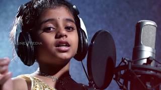 ശാന്തമായി ഉറങ്ങാൻ അലീനിയമോളുടെ താരാട്ടുപാട്ട് #Christian Devotional Songs Malayalam 2017 Baby Alenia