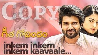 Inkem Inkem Inkem Kaavaale song Copied from Tamil Songs  #GeethaGovindam #CopyCat