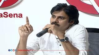 JanaSena Party Ready to Accept Challenge : Pawan Kalyan | Press Meet Full Video | JanaSena 2017 Video