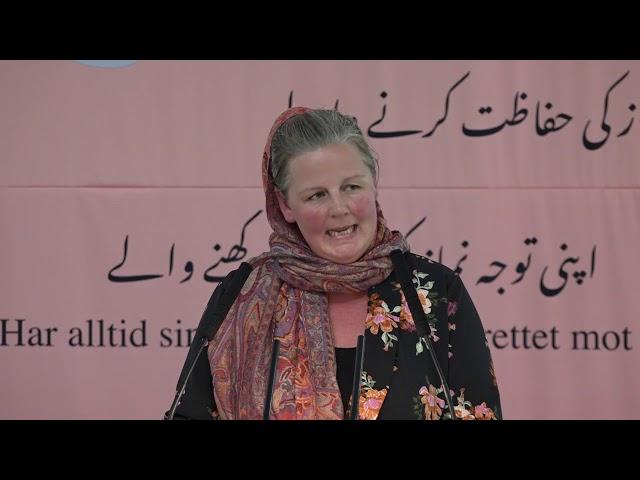 Jane Bråthen (Senterpartiet, Lillestrøm) - Jalsa Salana 2019