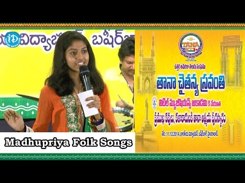 Madhupriya Folk Songs Performance || TANA Chaitanya Sravanthi, Hyd