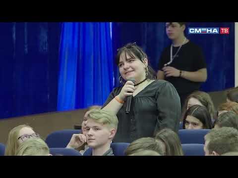 На «Зимней детской КиноАкадемии» прошла творческая встреча продюсером Олегом Кириченко в ВДЦ «Смена»