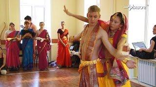 Урок движения. Индийский танец. Репетиция танцевального спектакля