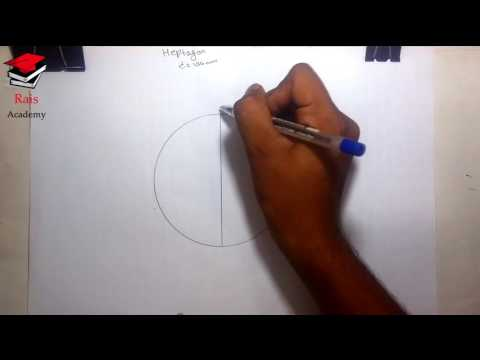 [hindi] how to draw heptagon inscribed in a circle