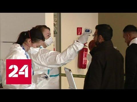 Коронавирус COVID-19: новые данные - Россия 24