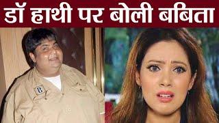 Taarak Mehta Ka Ooltah Chashmah Dr.Hathi: Munmun Dutt aka Babita REACTS ! FilmiBeat