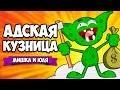 АДСКАЯ КУЗНИЦА - СИМУЛЯТОР КУЗНИЦЫ НА ДВОИХ ♦ Goblin Gearshop