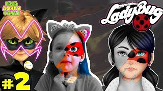 Леди Баг и Супер-Кот Официальная игра #2. СПАСЕНИЕ ПАРИЖА город в ОПАСНОСТИ! Ladybug & Cat Noir