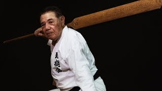 80歳の棒術が速すぎる!沖縄の古武道が超実戦的だった Amazing! A 80-year-old Master, Ryukyu Kobudou