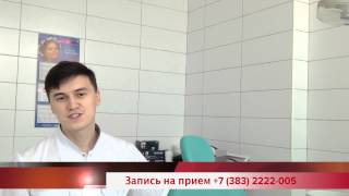 видео стоматология в новосибирске
