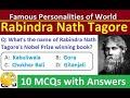 Gurudev Rabindra Nath Tagore : MCQ GK Trivia Quiz on Famous Personalities(Part-12)