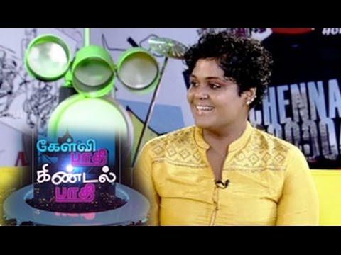 Kelvi Paathi Kindal Paathi - With Playback Singer Ramya NSK