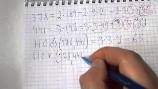 Задача №240. Математика 6 класс Виленкин.