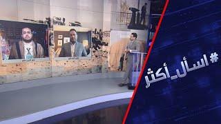 معركة مأرب.. هل يفرض الحوثيون حلا عسكريا؟