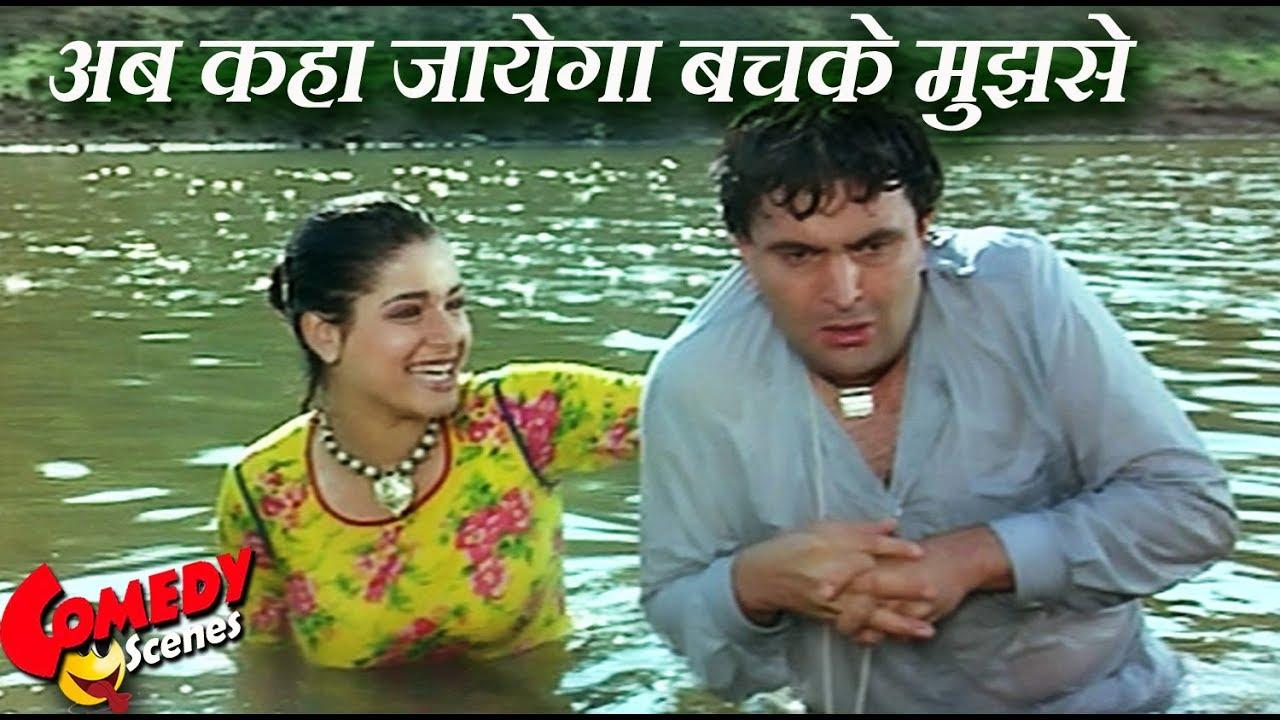 अब कहा जायेगा बचके मुझसे - Nilam & Rishi Kapoor Comedy Scenes