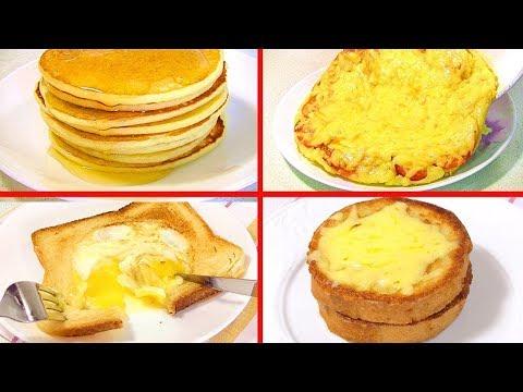 ТОП-5 БЫСТРЫХ И ВКУСНЫХ ЗАВТРАКОВ. - Простые вкусные домашние видео рецепты блюд