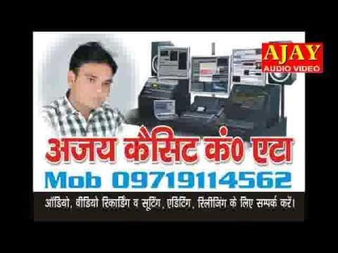 दोपती चीर हरण    Dopti Chir Haran    Popular Dehati Song Story    Hari Om    2017