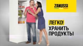 ZANUSSI+VORONINY 2