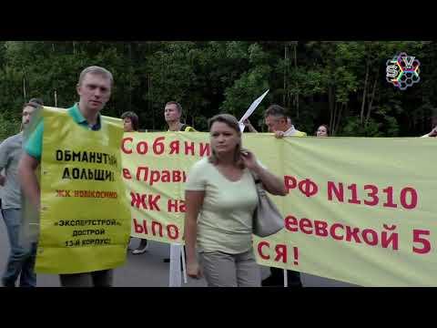Как 6000 русских семей оставили без жилья | ВСЯ ПРАВДА