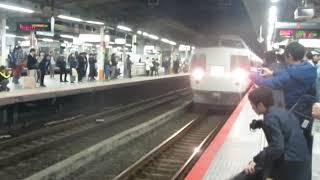 横浜駅発車の189系あさまの鎌倉紅葉号です。
