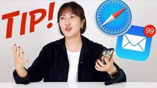 아이폰 기본앱 활용팁 | 사파리, 메일앱 이거 안쓰는 …
