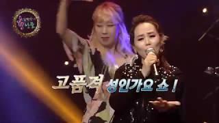 """""""음악속에선율"""" 1월 녹화 홍보용 스팟영상"""