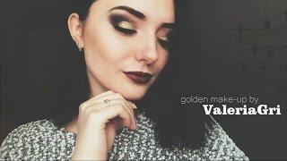 видео Золотой макияж