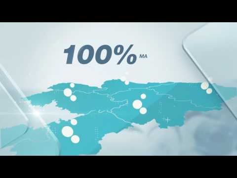 Asia Med Trade - Pharmaceutical holding company
