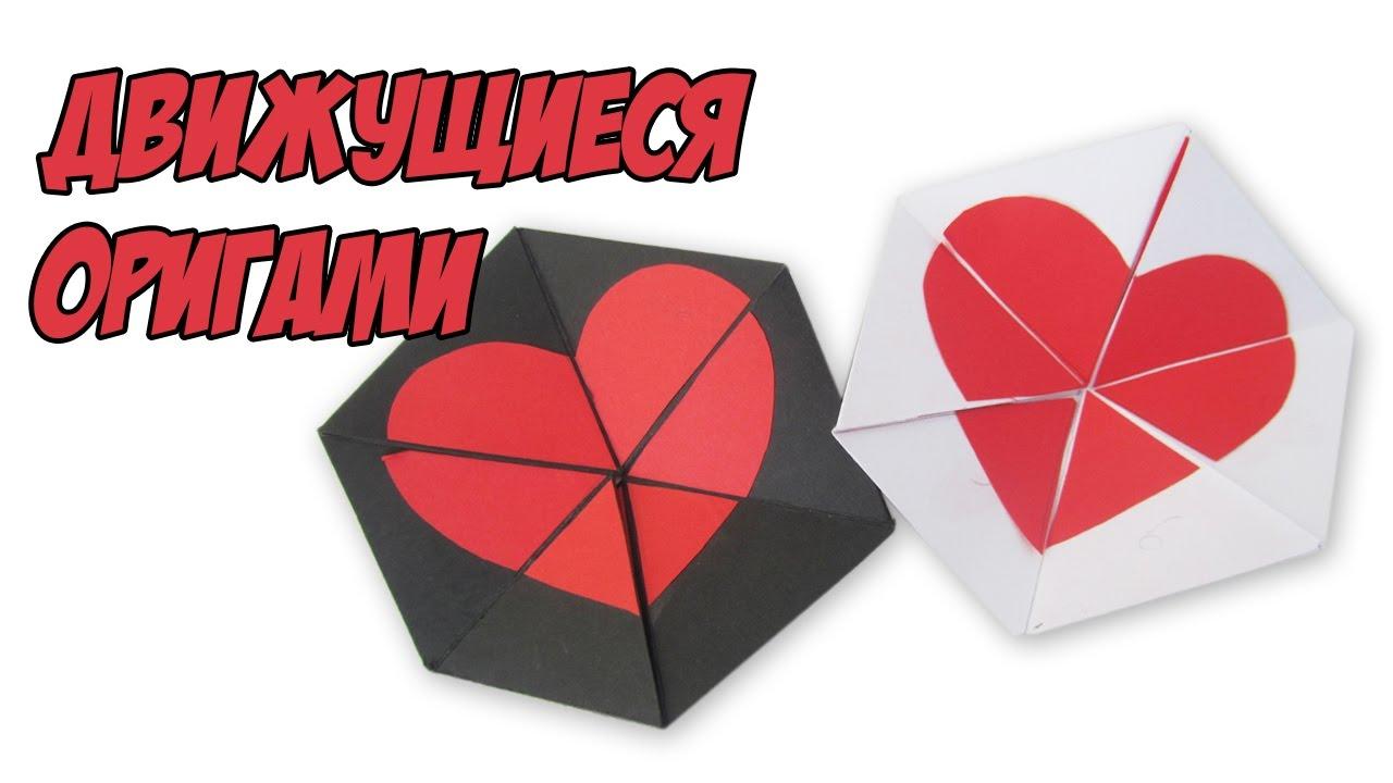 ♡ Движущиеся оригами из бумаги. Гексафлексагон | HEXAFLEXAGON ENDLESS CARD