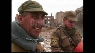 ЧЕЧНЯ, МАРТ 1995 СОЛДАТЫ ПО КОЛЕНО В ДЕНЬГАХ