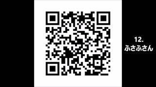 Repeat youtube video 妖怪ウォッチ古典メダル・ZメダルのQRコードを大量33枚公開!