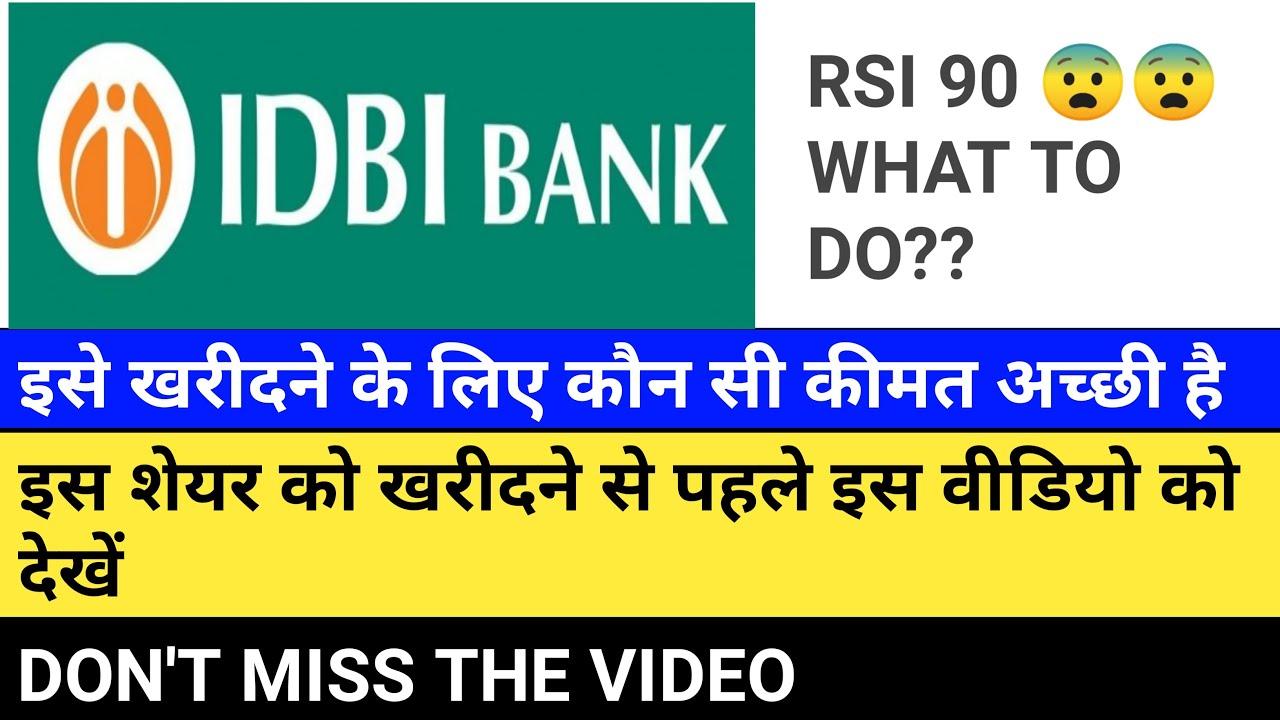 idbi bank ltd pune