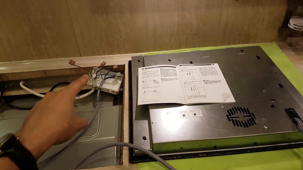 Jak Podlaczyc Plyte Indukcyjna Do Instalacji Elektrycznej 3 Fazowej