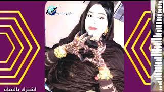 گرمي منت آبه || احمد سالم مانك معتاد ...2019