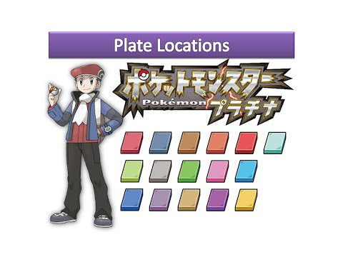 Pokemon Platinum - Plate Locations