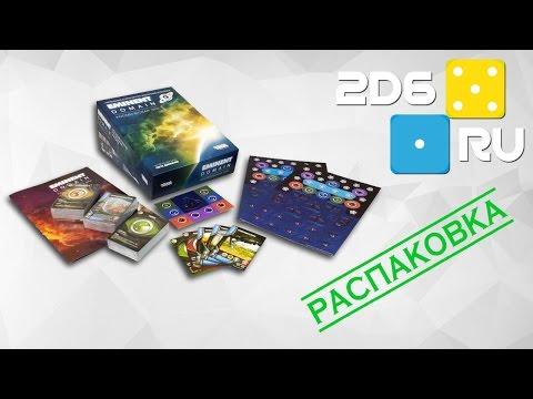 Распаковка русской версии настольной игры Eminent Domain (Космическая Эра)