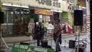 2009年10月10日 第2回 大分夢色音楽祭 ヤノ眼鏡前にて.