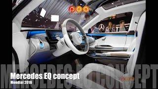 Mercedes Generation EQ Concept - Mondial de l'Automobile 2016 17/20