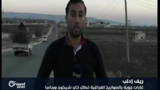غارات جوية مركزة على الأحياء السكنية في بلدة التمانعة  بإدلب