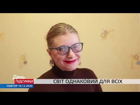 Телеканал TV5: У Запоріжжі підбили підсумки соціального конкурсу