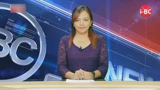 Gambar cover IBC NEWS DU 20 FEVRIER 2020
