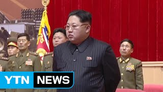N.Korea threatens pre-emptive nuke strike against S.Korea, US / YTN