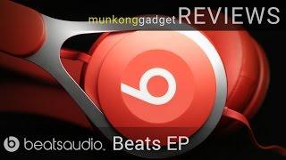 รีวิว : หูฟัง Beats EP ทายาทเบสตัวใหม่จากค่าย Beats