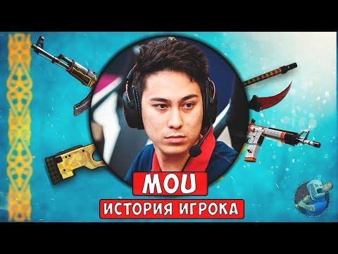 MOU из Gambit профайл киберспортсмена из CSGO