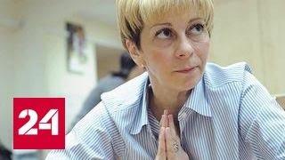 'Она была святой': погибла доктор Лиза