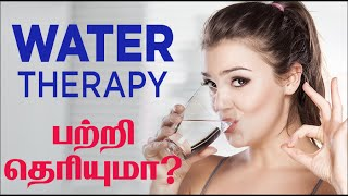 The Benefits of Water Therapy